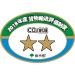 東京都貨物輸送評価制度ロゴ